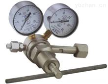 氩气双表钢瓶减压器YQAr-25