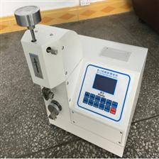 MIT纸张耐折度测定仪