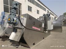 叠螺式污泥脱水机高效环保,售后有保障