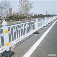 市政交通隔离护栏