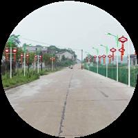 公路节日喜庆中国结