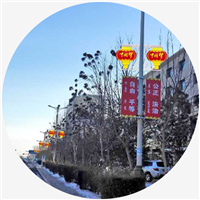 小区节日喜庆中国结