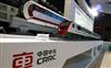 中国中车半导体万博体育manbetx3.0合作项目