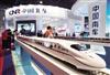 中国北车新能源汽车专业万博体育manbetx3.0