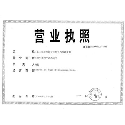 青岛南车全智能高速动车
