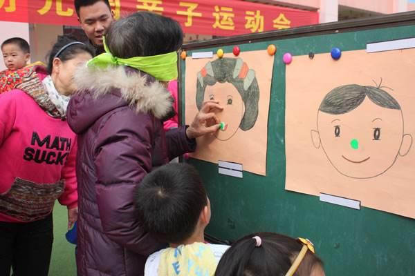 贴鼻子-深圳亲子游班级亲子活动推荐项目