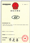 Siderite trademark