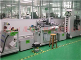 Automatic grinding wheel label printing press