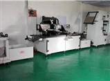 Adhesive applique printing press