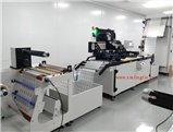 Automatic automobile instrument screen printing machine