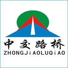 中交路桥华北工程有限公司