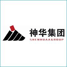 神华集团有限责任公司