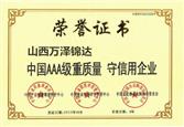 易胜博亚洲官网在线易胜博亚洲官网在线