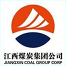 江西省煤炭集团公司