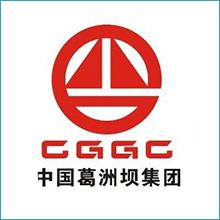 中国葛洲坝集团公司