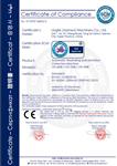 自動糾偏倒卷機 CE認證書