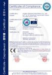 倒卷機 CE認證書