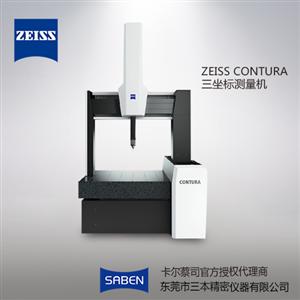蔡司三坐标测量机在汽车压铸行业的应用