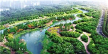 生態防水系統