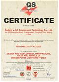ISO13485 EN