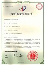 电动闭门器 国家发家专利