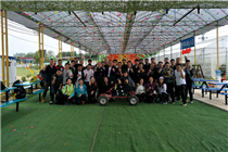 台风肆虐嬴华基金伙伴深圳心湖生态园开展趣味运动会活动