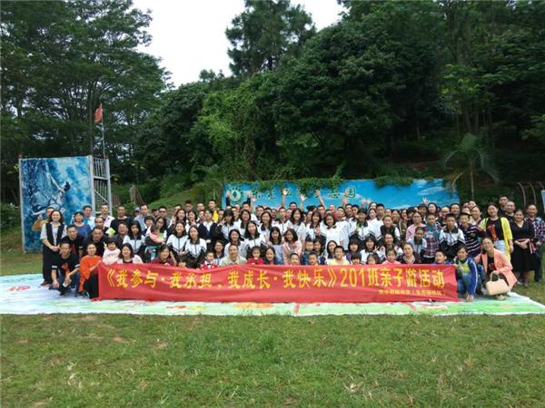 东华中学201班生态园校区松山湖亲子活动