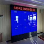 梵鑫科技携手广州XX传媒公司打造会议拼接大屏解决方案
