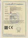 CE-EMC1
