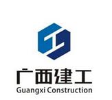 Guangxi construction worker
