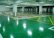 深圳六约锦上花园地下停车场环氧地坪漆工程项目即将收尾