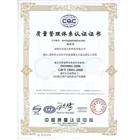质量认证CQC证书