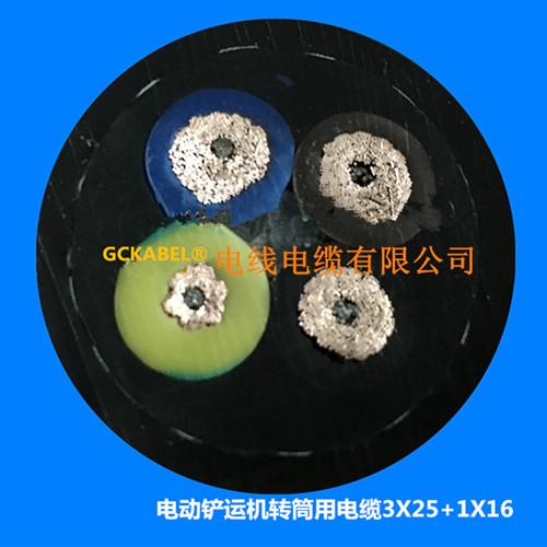 3X25+1X16电动铲运机用耐磨抗拉拖曳尾缆矿机铲运机电缆生产厂家