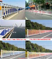 【交通护栏】交通护栏加工_交通护栏怎么卖_江辰