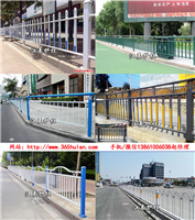 【人行道护栏】机非隔离栏杆_边缘护栏_道路两侧护栏_江辰护栏