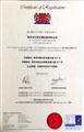 护栏ISO质量证书