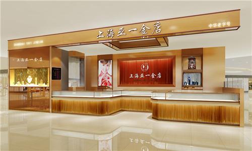 上海亚一金店