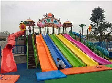 广州儿童公园七彩滑梯