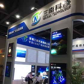 LED广告标识照明产品供应商