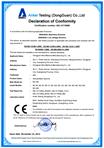 合模机CE认证