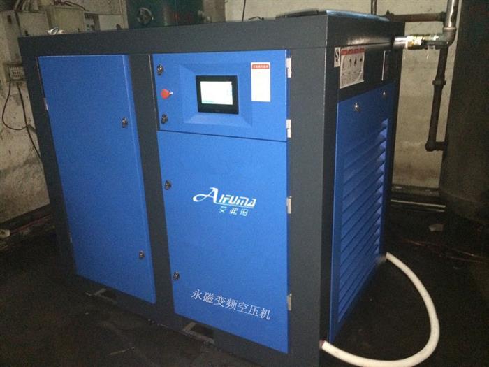 艾弗玛75HP永磁变频空压机安装使用