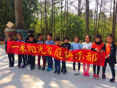 东莞周末适合组织亲子活动一米阳光家庭俱乐部组织亲子DIY手工活动