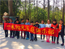 東莞周末適合組織親子活動一米陽光家庭俱樂部組織親子DIY手工活動