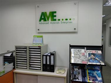 香港AME电子朋友的老婆实验室工程胜利完工