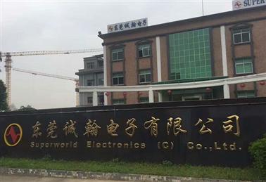东莞电子行业实验台工程胜利完工