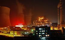 電廠、化工廠