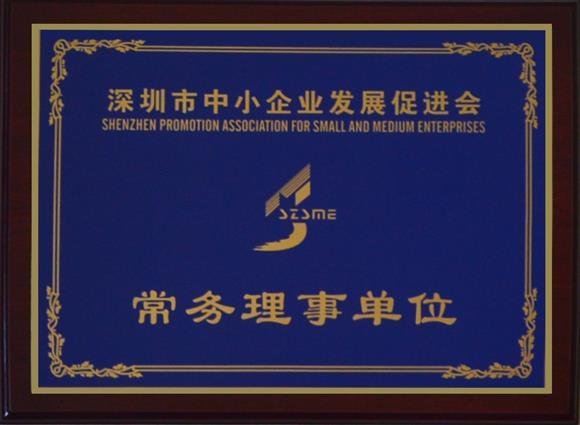 数控液压压力机生产企业金精成成为深圳企业会员