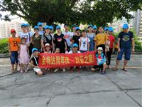 2018年厂庆-------东部华侨城之旅
