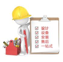 广东古粤,净化室设计中心,实力夹心板厂家为质
