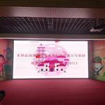 广州增城 室内全彩P3LED显示屏安装试调完毕